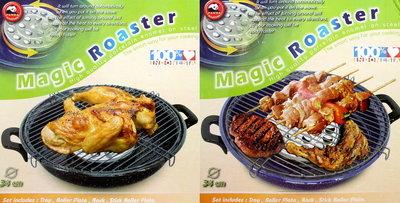 Magic Roaster / Fancy Grill 34cm