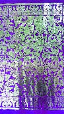Balinese stof per meter ~ paars(kain prada)