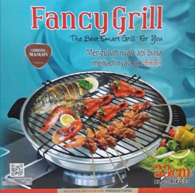 Fancy Grill 33cm